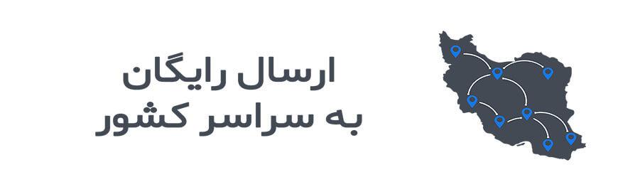 bn category - انگشتر سوسنی یمن